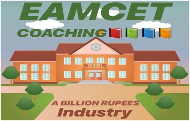 AP EAMCET: A Gateway to Engineering Colleges in Andhra Pradesh