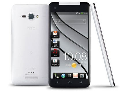 HTC butterfly Review and Specifications