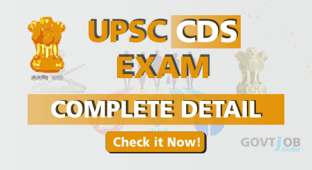 CDS 2017 Exam Pattern , Eligibility And All Other Details