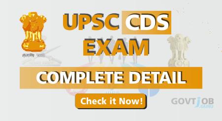 CDS Exam Pattern