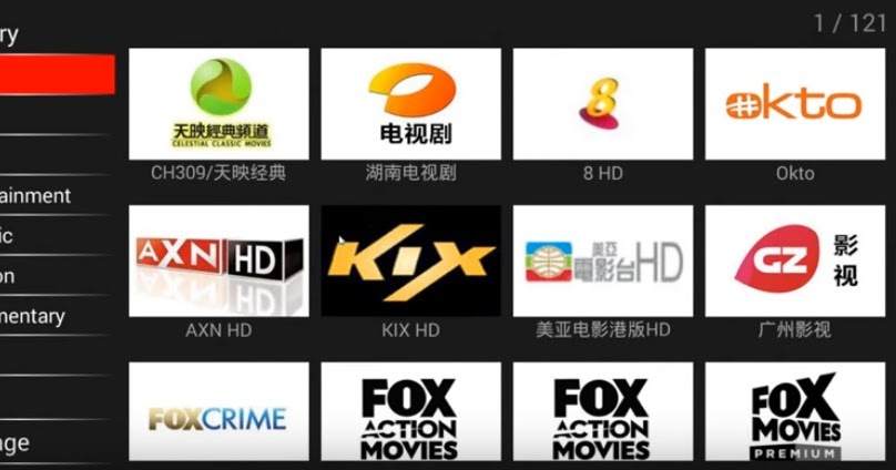 Cloud TV Official APK