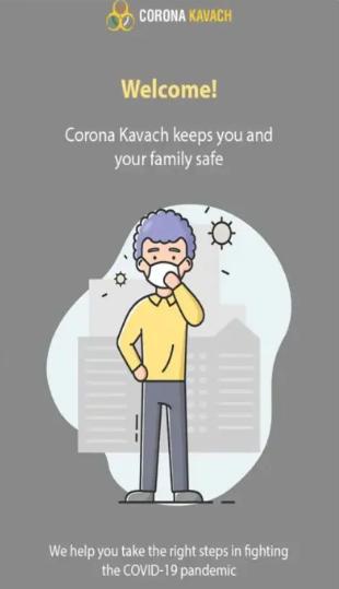 Corona Kavach APK download