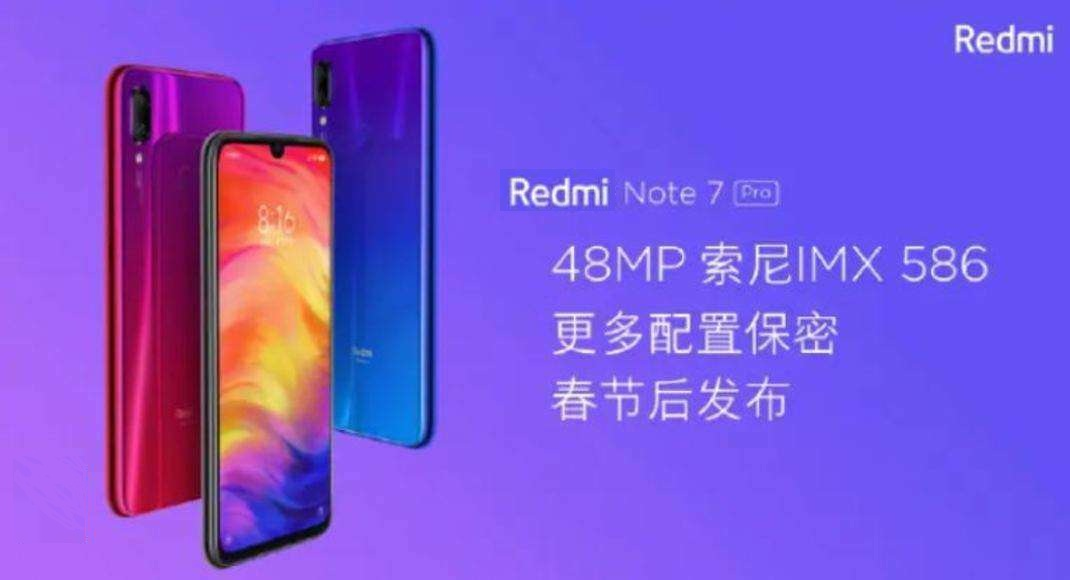 Xiaomi Redmi Note 7 Pro May Launch In India At Price Of Around Rs 21,000